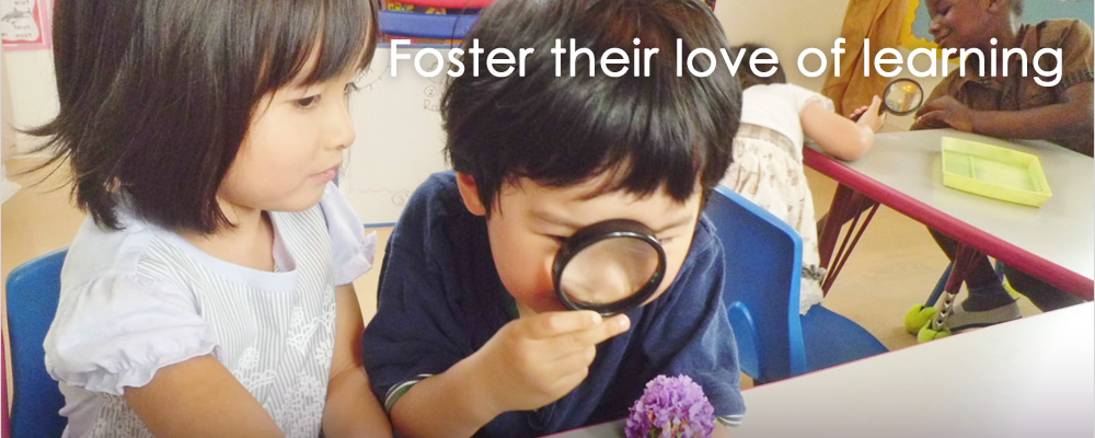 Foster their love of learning