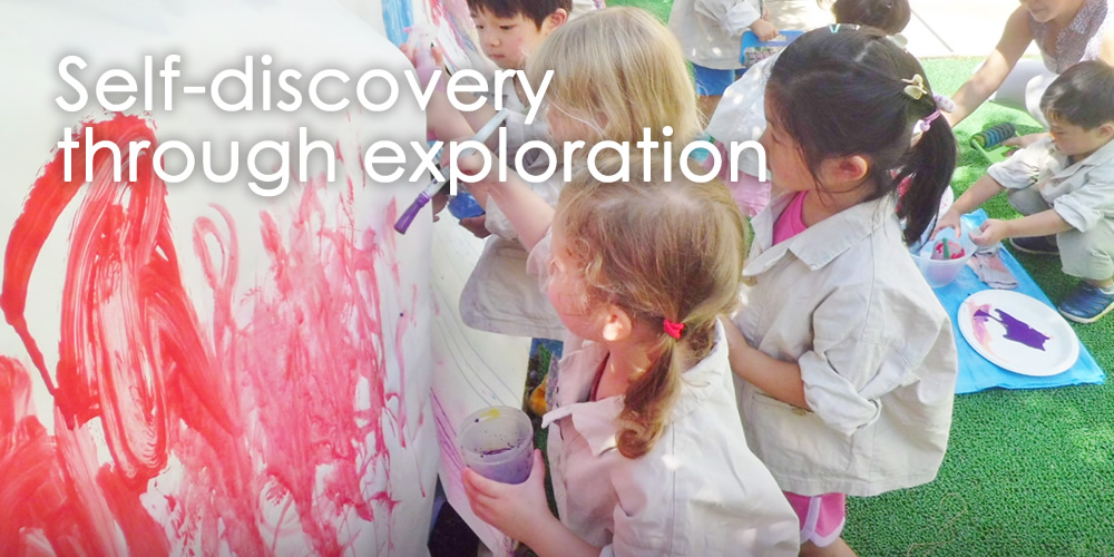 Self-discovery through exploration